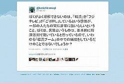 bedc9_80_news102975_pho01-m.jpg