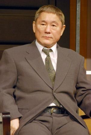 bitotakeshi.jpg