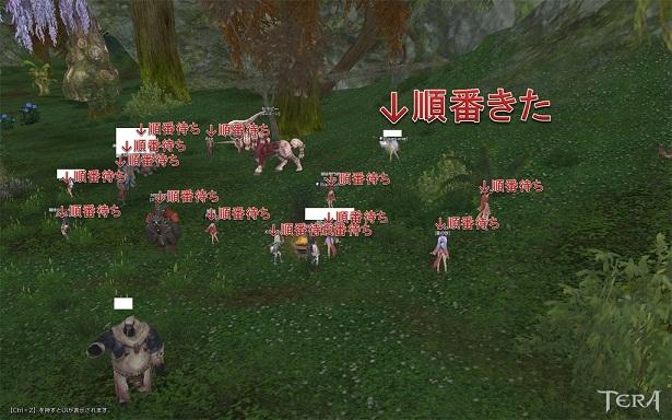 game57.jpg