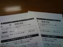 2010-08-01 01.39.45