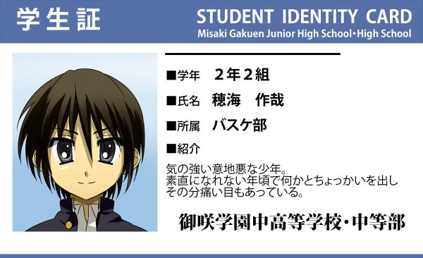 sakuya1.jpg