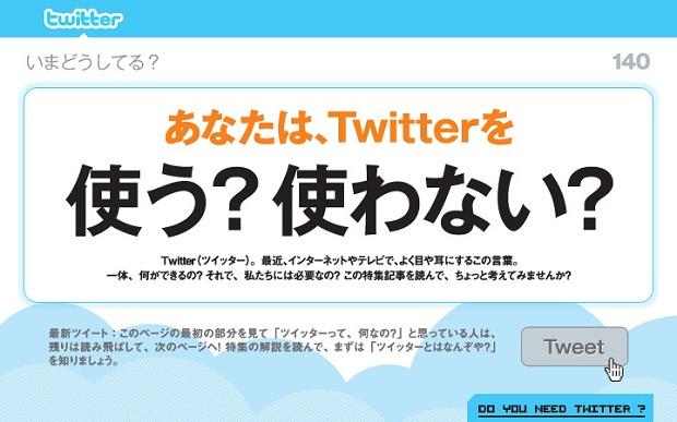 twitter-top.jpg
