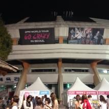 ソウルコンサート会場