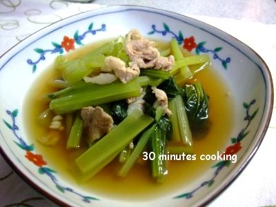 お汁が美味しい♪小松菜と豚肉の煮浸し