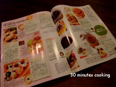 Recipes1185