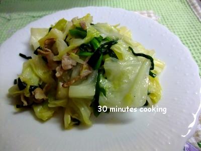 残り野菜DE塩野菜炒め