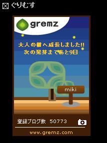 gremz : miki
