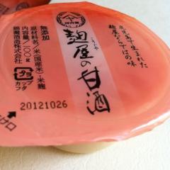 fc2blog_201208231914176e9.jpg
