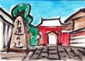 2京都三十六景六道珍皇寺