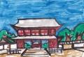 1京都仁和寺