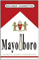 mayoboro-150.jpg