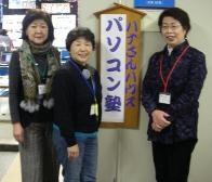 2011-2-12スタッフ