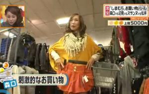 森口博子、お買物