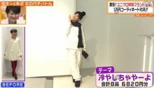 松井絵里奈のテーマ「冷やしちゃやーよ」