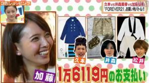 3color-fashion-20120113-22.jpg