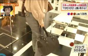 茶色いバッグ