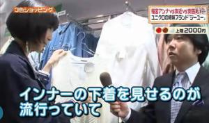 安田美沙子、見せる下着が流行