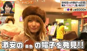 茶色の帽子
