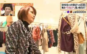 中澤裕子、紫のニットワンピース
