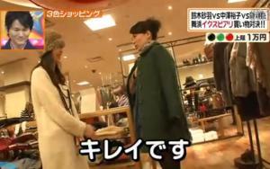 鈴木砂羽、緑のコート