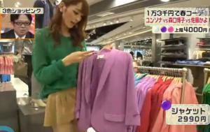 紫のジャケット