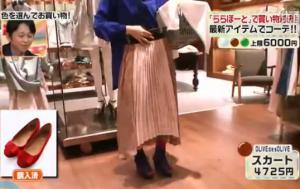OLIVEdesOLIVE、茶色スカート