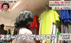 スポーツウェアのTシャツ