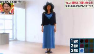 井森美幸のテーマ「Seaガール」