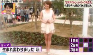 中澤裕子テーマ、「生まれ変わりました私」
