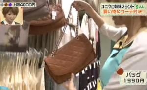 茶色のバッグ