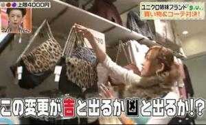 豹柄のバッグ