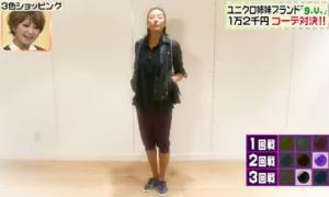 RIKACOのテーマ「チープシック」