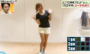菊地亜美のテーマ「最終オーディション」