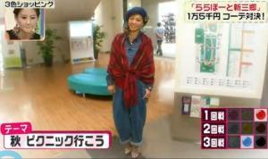 3color-fashion-20120928-26.jpg