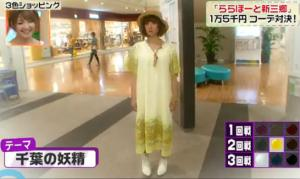 3color-fashion-20120928-29.jpg