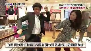 Tacataのダンス