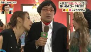 鈴木紗理奈、南明奈の3度目のバトル
