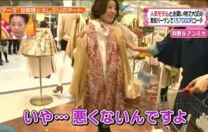 同じシルエットの洋服