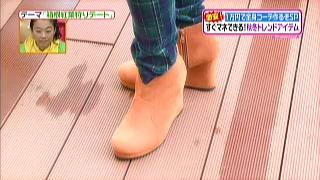 杉浦幸が履く靴