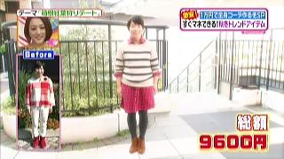 山田花子、ファッションコーディネートのテーマ「大人のエレガントカジュアルスタイル」