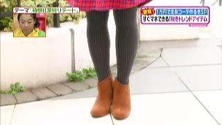 山田花子が履くタイツ