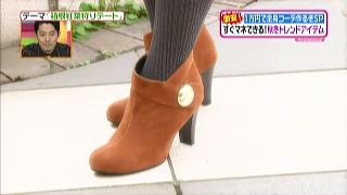 山田花子が履く靴