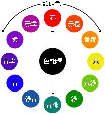 color-02.jpg