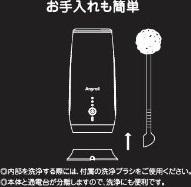 エニーロール、エッグマエストロARWH-100の洗浄方法