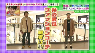 真栄田賢(スリムクラブ)、内間政成(スリムクラブ)のファッションコーディネート