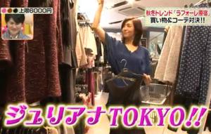 早見優のジュリアナ東京のダンス