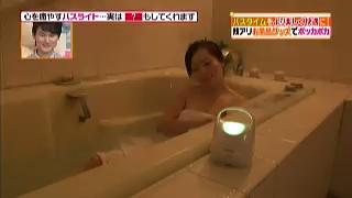 美少女の入浴(お風呂)シーン