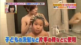 子供の頭を洗う