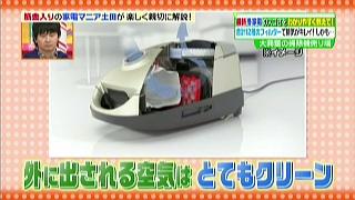 掃除機の排気フィルター