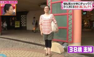 38歳主婦